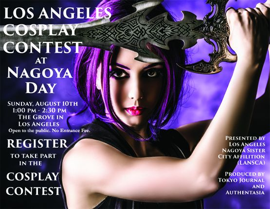 Los Angeles Cosplay Contest Rules
