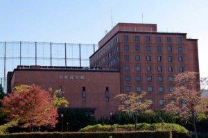 Nippon Seinenkan Hotel