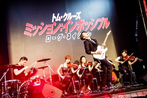 Miyavi The Samurai Guitarist