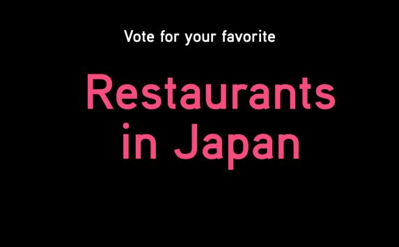 Top 10 Japanese Restaurants Rankings