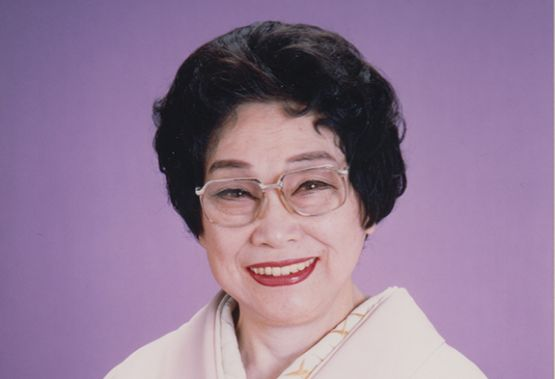 Yamano Beauty College Founder Aiko Yamano (1909-1995)