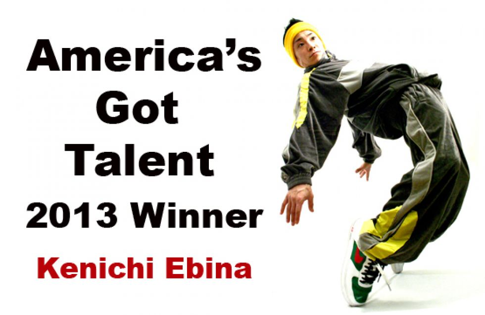 2013 America's Got Talent Winner