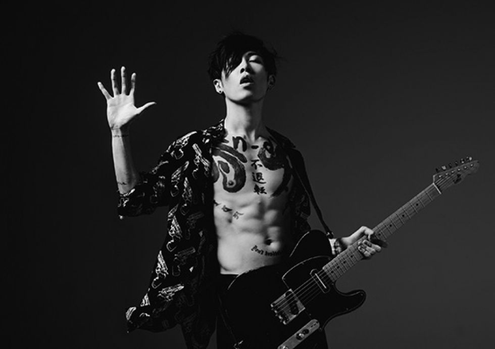 Miyavi: The Samurai Guitarist