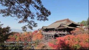 KyotoTemple.jpg